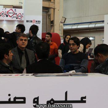 نمایشگاه iransse2016 علم و صنعت نمایشگاه حفاظت الکترونیک IRANSSE2016 hamidreza sedighi iransse2016 8 350x350