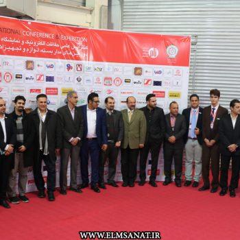 نمایشگاه iransse2016 علم و صنعت نمایشگاه حفاظت الکترونیک IRANSSE2016 hamidreza sedighi iransse2016 9 350x350