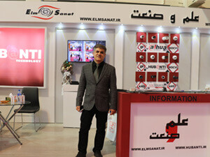 حمیدرضا صدیقی علم و صنعت نمایشگاه حفاظت الکترونیک IRANSSE2016 hamidreza sedighiii